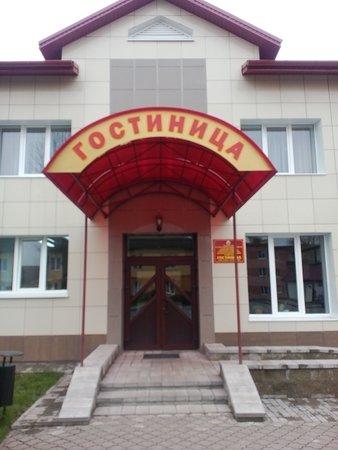 Iwye, Belarus: getlstd_property_photo