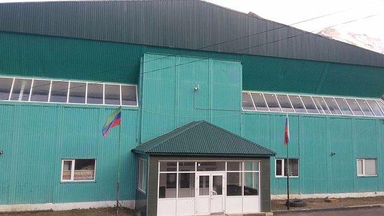 Republic of Dagestan, Russia: Физкультурно-оздоровительный комплекс в селении Цуриб Чародинского района