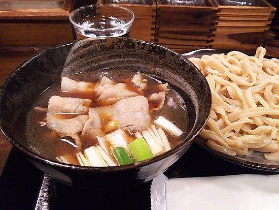 Suginami, Japon : 1481109159958_large.jpg