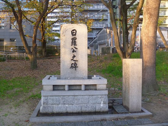 Nichira Monument