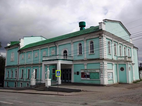 Culture Palace of Alapayevsk