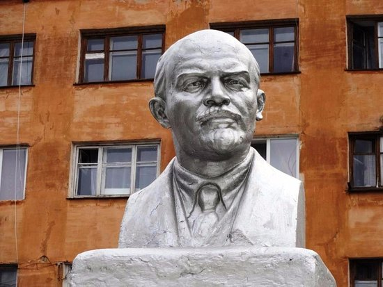 The Bust of V.I. Lenin
