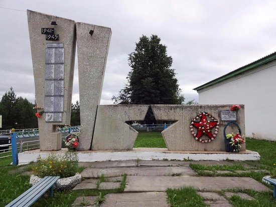 monument to Toilers AUZHD Fallen in the Battle for the Motherland
