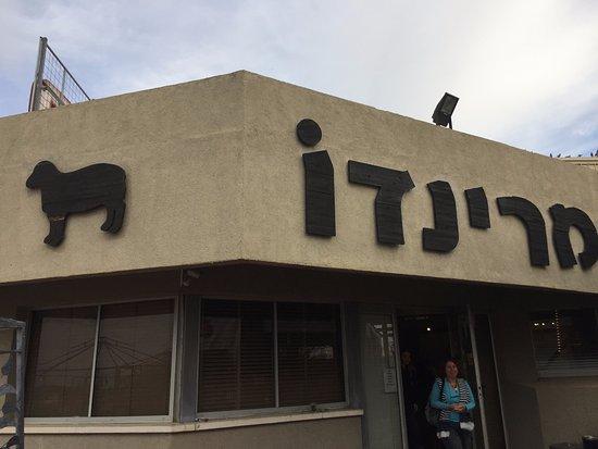 Jordan Valley, Israel: מסעדת מרינדו