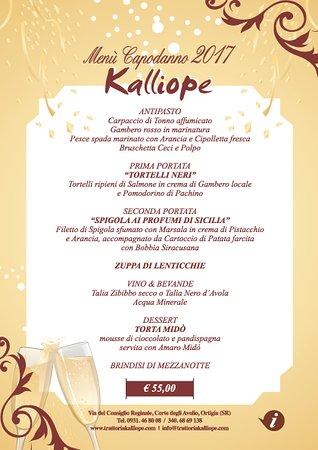 Photo of Italian Restaurant Trattoria Kalliope at Via Del Consiglio Reginale 26, Syracuse 96100, Italy