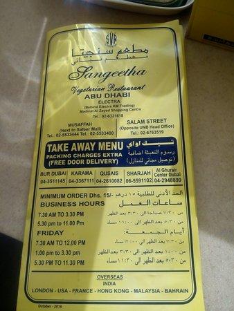Sangeetha Restaurant Abu Dhabi Menu