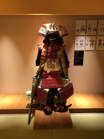 Samurai Museum: Hundreds of year old armor