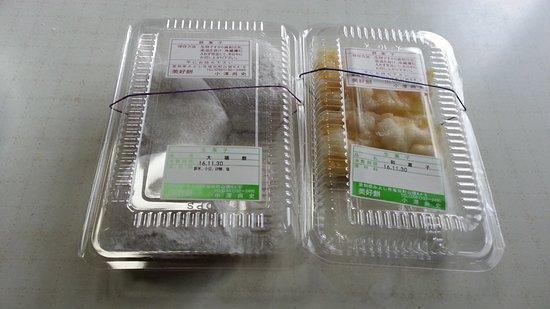 Miyoshimochi