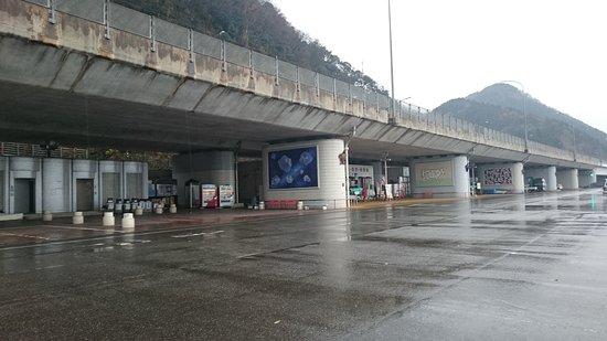 Itoigawa, Япония: DSC_0007_large.jpg