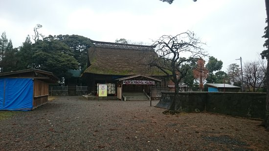 Amatsu Shrine
