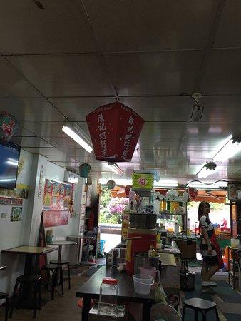 Qingtong Chenji Ou A Jian