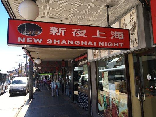 New Shanghai Night Restaurant - Ashfield NSW