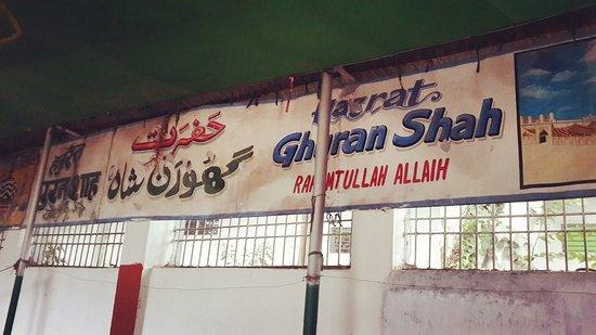 Bhagalpur, Indien: Ghuran Peer Baba