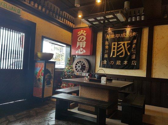 Kura Japanese Restaurant Malaysia