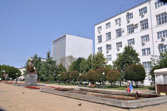 Fountain near the Monument to A.S. Popov