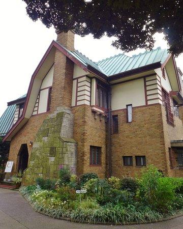 Mitaka Yamamoto Yuzo Memorial Museum
