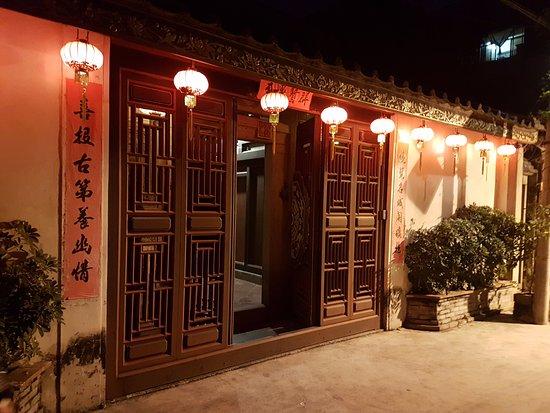Chaozhou Resmi