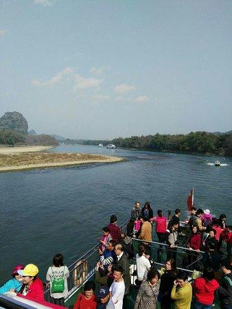 Guangxi, China: 1481270624932_large.jpg