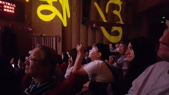 Zang Mi Tibetan Music and Dance Show: 20160721_182024_large.jpg