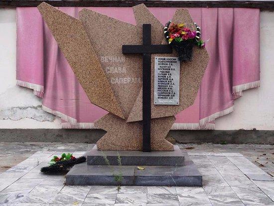 "Memorial ""Eternal Glory to Mine Pickers"""