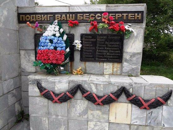 Alapaevsk, Rosja: Мемориал погибшим в Великой Отечественной войне