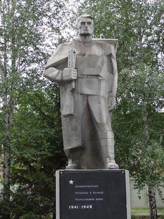 Alapaevsk, Rosja: Памятник