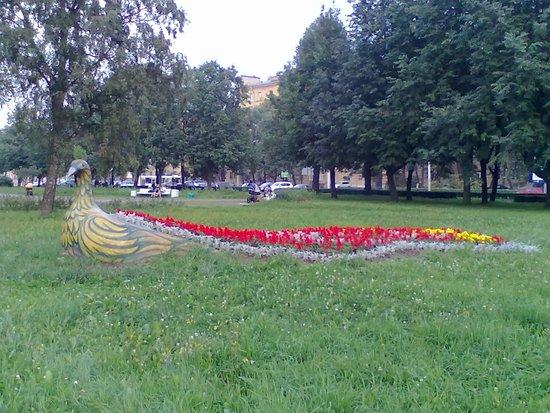 Malookhtinskiy Park