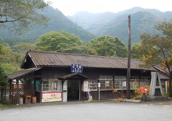 Kanto, Japón: わたらせ渓谷鐵道