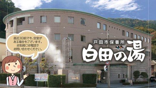 Shirata no Yu