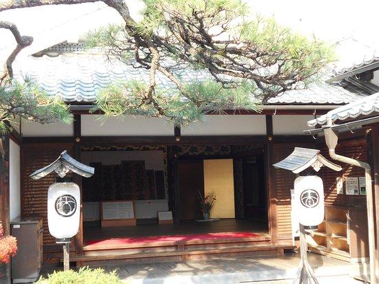 Kusatsujuku Honjin: 本陣の玄関