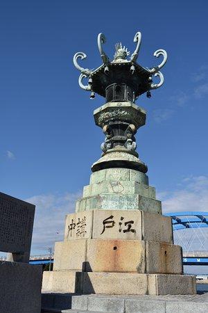 Marugame, Japan: この灯篭を起点としこんぴら街道が始まります
