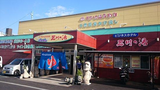 Oita Onsen Monogatari Mitsugawa-no-Yu