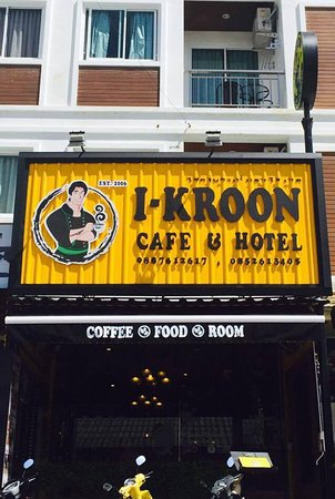 Foto de i-Kroon Cafe & Hotel