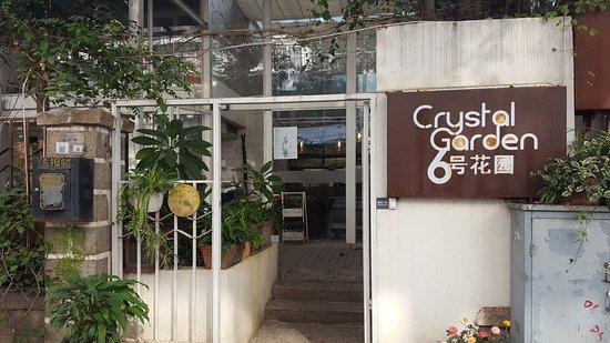 No.6 Crystal Garden Hotel: 20161210_090725_large.jpg