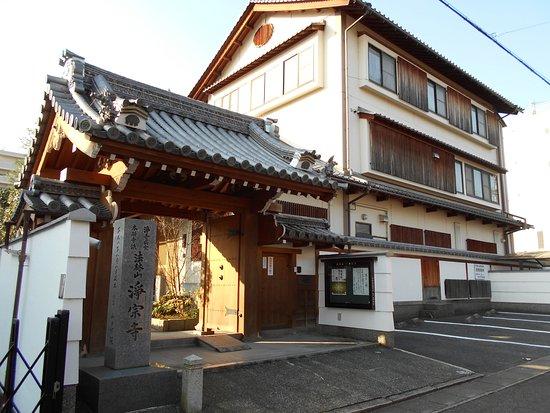 Joshu-ji Temple