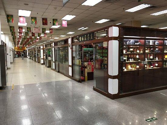 Maliandao Tea Street
