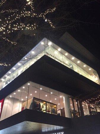 MoMA Design Store Omotesando