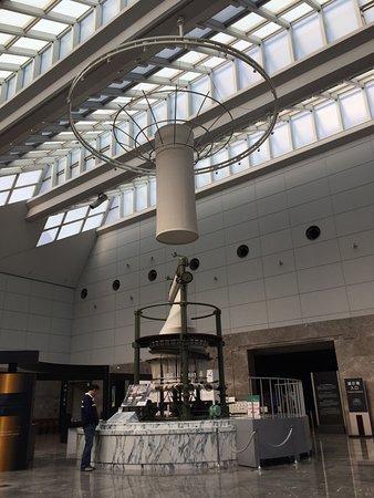 Toyota-museet for Industri og Teknologi: photo1.jpg