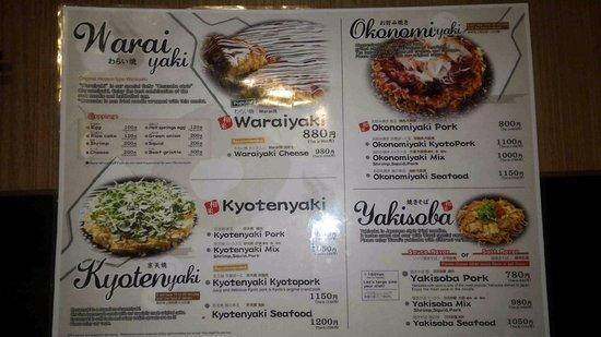 okonomiyaki teppanyaki ju ju menu