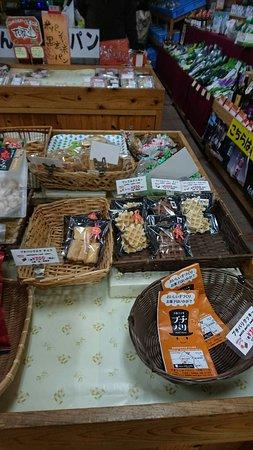 Kobayashi, Japón: DSC_0197_large.jpg