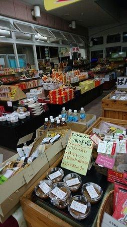 Kobayashi, Japón: DSC_0198_large.jpg