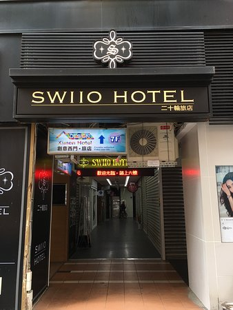 Design ximen hotel r m 1 4 7 5 rm1 144 updated 2017 for Design ximen hotel zhonghua review