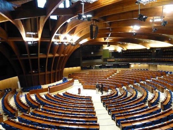 Palace of Europe (Palais de l'Europe): photo0.jpg
