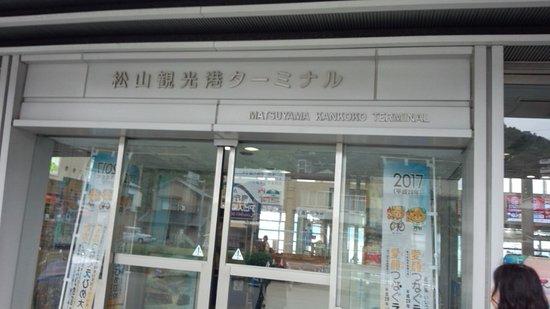 Matsuyama Kanko Port Terminal