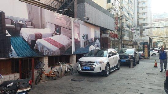 โรงแรมหวังฝูจิ่ง ต้าหว่าน: Dawan Hotel