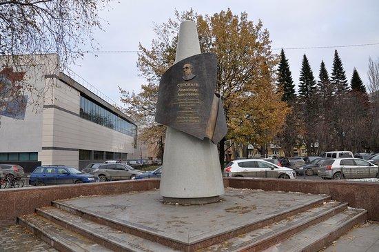 Monument to Solovyev