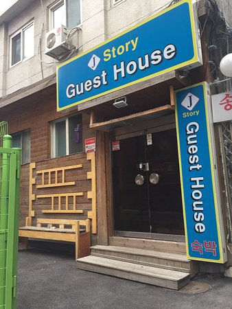 J Story Guest House