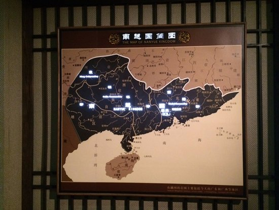 Wall Map within the Museum of the Mausoleum of the Nanyue King