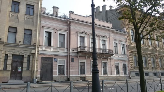 House of Prince Vyazemskiy
