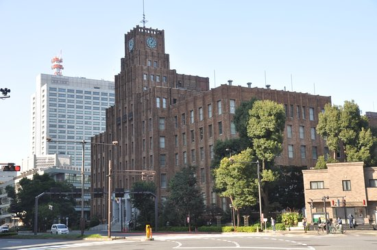 Tokyo Metropolitan Hibiya Public Hall